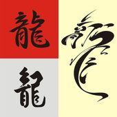 Chinese dragon Set # 03