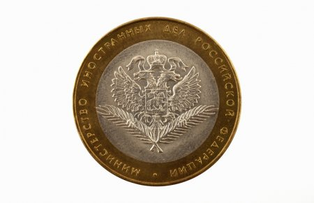Photo for Russian coin of 10 rubles to the coat of arms of the Ministry of Foreign Affairs - Royalty Free Image