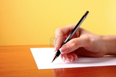 Foto de Escrito en papel en blanco - Imagen libre de derechos