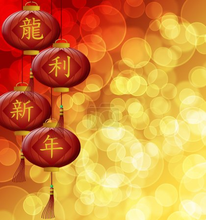 Photo pour Lanternes dragon joyeux nouvel an chinois avec bokeh flou fond illustration - image libre de droit