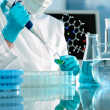Scientist working at the laboratory. Screen image ...
