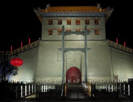 Illuminated city wall of Xian