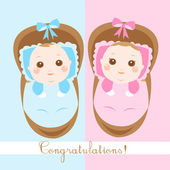 Cute new born babies shower card