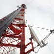 Telecomunication tower with comunicastion antena s...