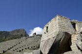 Ancient Inca Sun Temple on Machu Picchu