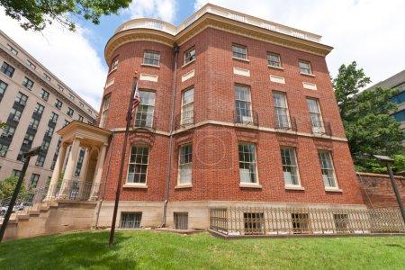 Small Federal Adamesque Brick House Washington DC