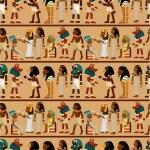 Seamless pharaoh pattern...