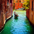 Venice Canal. Postcard from Italy....